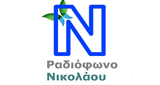 Nikolaou Radio