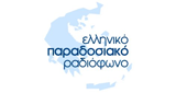 . ΕΛΠΑΡ RADIO