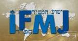 Messianic Jewish Radio