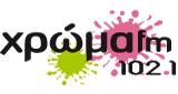 Χρώμα FM 102.1
