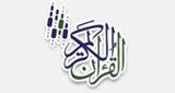 Quran Kareem 88.2