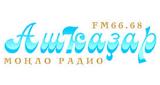 Ашҡаҙар радиоһы