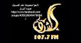 Sawt Alsharq