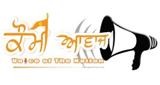 Qaumi Awaaz Radio