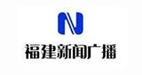 Fujian News Radio