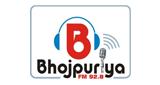 Bhojpuriya FM