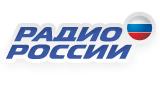«Радио России»
