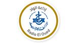 Radio El Oued – الوادي