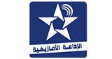 Radio Al Amazighia