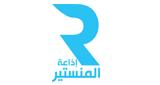 Radio Monastir – إذاعة المنستير