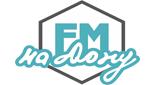 Радио ФМ на Дону