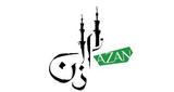 Азан – голос Ислама
