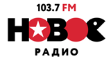 Новое Радио Молдова