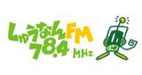 FM Shu-nan