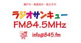 Radio SANQ