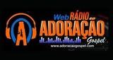 Rádio Itapetinga Gospel