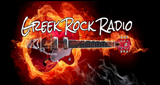 Greek Rock Radio