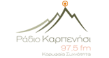 Radio Karpenisi