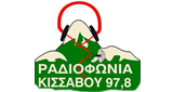 Ραδιοφωνία Κισσάβου 97.8