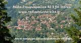 Radio Stournareika 92.5 FM Stereo
