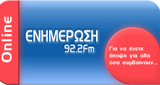 Radio Enimerosi