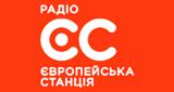 Радио ЕС