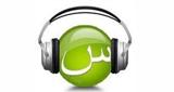 Sarkub Radio
