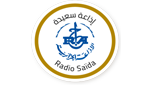 Radio Saida