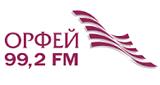 Радио Орфей