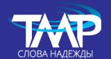 ТМР Радио
