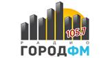 Радио Город FM