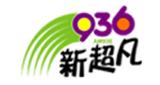 AM936 Radio