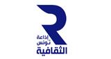 Radio Tunisie Culture – إذاعة تونس الثقافية