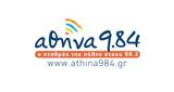 Athina 984