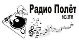 Радио Полет