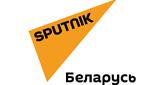 Radio Sputnik Беларусь