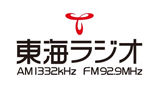 Tokai Radio