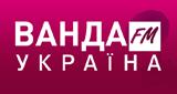 Радио Ванда FM