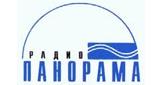 Радио Панорама