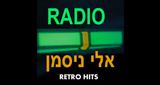 Niceman Radio